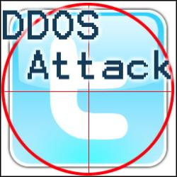 Twitter DDoS attack more complex than you think